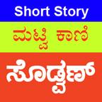 Short Story_Sodvonn