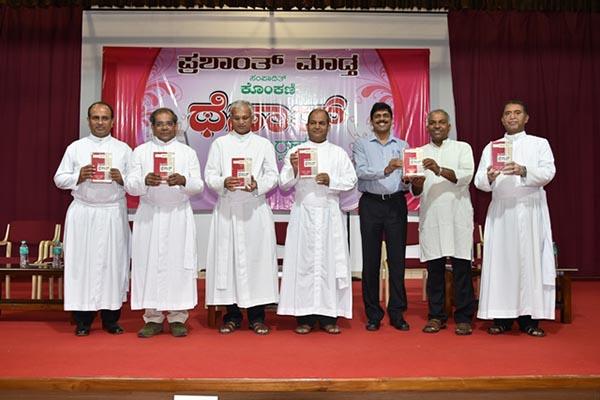 Konkani Thesaurus release (3)