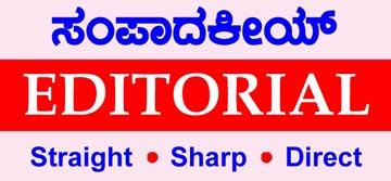 Editorial_Budkulo